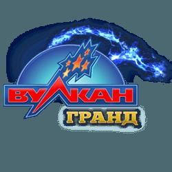 Вулкан Гранд официальный сайт